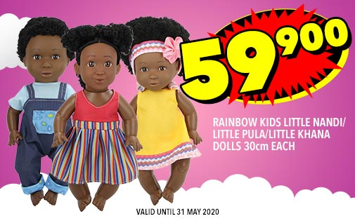 RAINBOW KIDS LITTLE NANDI/LITTLE PULA/LITTLE KHANA DOLLS 30cm EACH, 59,900